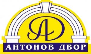 Антонов Двор_НОВЫЙ
