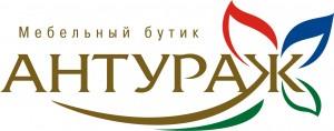 Антураж_2013