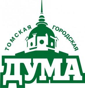 Городская дума Томска