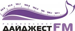 Дайджест FM_лого 2013