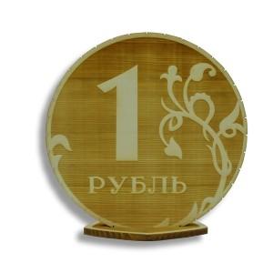 coin_2