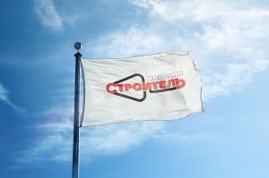 Флаг_строитель