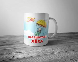 кружка_вид_1