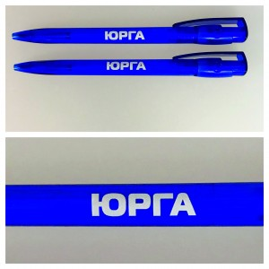 ручки-3