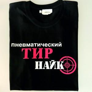 футболка-14