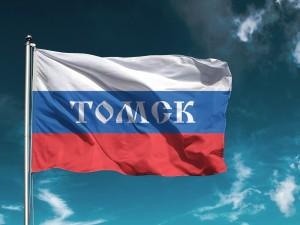 Flag_Томск_70х105_вид