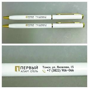IMG_4161-25-10-18-09-35