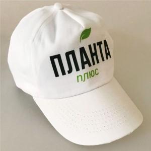 кепка-7