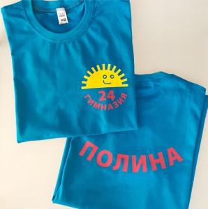 футболка-3