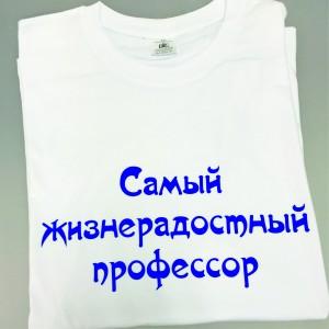 футболка-15